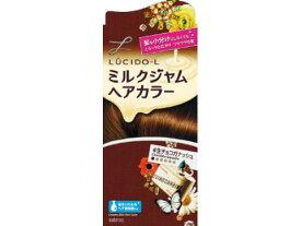 ルシードエル(LUCIDO-L) ミルクジャムヘアカラー 生チョコがナッシュ