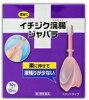 【第2類医薬品】イチジク浣腸ジャバラ30g×10個入