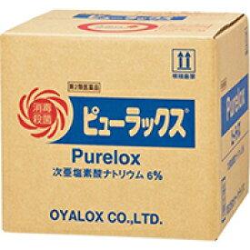 【第2類医薬品】ピューラックス 6% 18L【同梱不可】