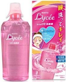 【第3類医薬品】ロートリセ 洗眼薬 450ml