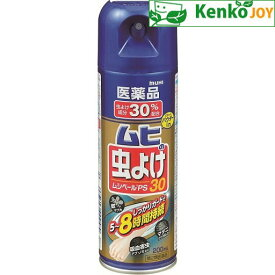 【第2類医薬品】ムヒの虫よけ ムシペールPS30 200ml