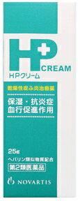 【第2類医薬品】HPクリーム 25g