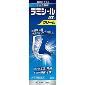 【指定第2類医薬品】ラミシールAT クリーム 10g 【セルフメディケーション税制対象商品】