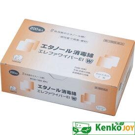 【第3類医薬品】エレファワイパーEI W 4cm×4cm 2枚 2600031 200包