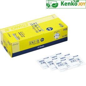 【第3類医薬品】アルウエッティone2 エタノール 2枚入×200包