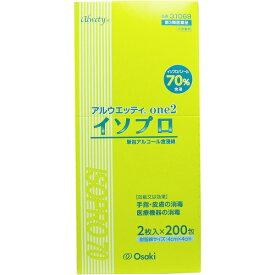 【第3類医薬品】アルウエッティone2 イソプロ 00031069 2枚入×200包