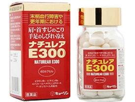 【第3類医薬品】ナチュレアE300 240錠