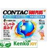 【指定第2類医薬品】新コンタック600プラス40カプセル