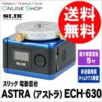 SLIKスリック電動雲台ASTRA(アストラ)ECH-630