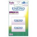 【9/1 9時59分迄10倍】【即配】 ニッケル水素充電池 ENERG エネルグ 単3形充電池用 単2スペーサー U-#20-2B ケンコートキナー KENKO...