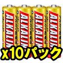 【即配】【★お得な10パックセット!】 MITSUBISHI 三菱 アルカリ電池 単3形 4本パック LR6R/4S【あす楽対応】【おも…