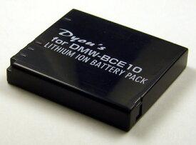 【即配】P-#1041 デジカメ バッテリー:パナソニックDMW-BCE10対応 ケンコートキナー KENKO TOKINA【アウトレット】【送料無料】【あす楽対応】