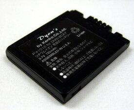 【即配】P-#1016 デジカメ バッテリー:パナソニックDMW-BCA7対応 ケンコートキナー KENKO TOKINA【アウトレット】【あす楽対応】