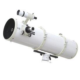 【★数量限定アウトレット】【即配】 (KT) 望遠鏡 ニュースカイエクスプローラー SE200N CR (鏡筒のみ) NEW Sky Explorer ケンコートキナー KENKO TOKINA【送料無料】【天体観測】【あす楽対応】