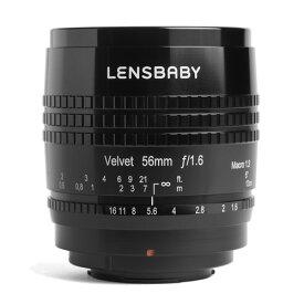 【即配】 LENSBABY レンズベビー Velvet(ベルベット) 56 フジフイルムXマウントポートレート撮影での差別化を図る!【送料無料】【大幅値下げ】【アウトレット】