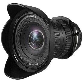 【取寄】 LAOWA ラオア 交換レンズ LW-FX 15mm F4.0 WIDE MACRO 1:1 /SFT ソニーEマウント【送料無料】
