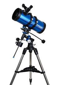 【★数量限定アウトレット】【即配】Meade (ミード) 天体望遠鏡EQM-127 口径127mmエントリーモデル【送料無料】星雲や星団、月のクレーターや土星の環などの観察に!【あす楽対応】【天体観測】