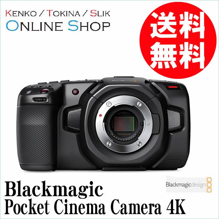 【12/26 1:59までポイント10倍】(受注生産) (KP) Blackmagic ブラックマジック Blackmagic Pocket Cinema Camera 4K【返品不可】※受注生産※【送料無料】
