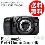 (受注生産)(KP)BlackmagicブラックマジックBlackmagicPocketCinemaCamera4K