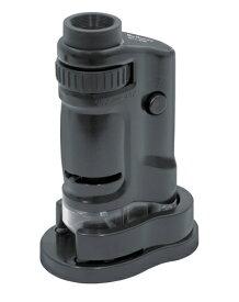 【即配】 顕微鏡 STV-40M コンパクト ケンコートキナー KENKO TOKINA【アウトレット】【あす楽対応】【ラッピング無料】
