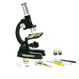 【即配】 ケンコートキナー KENKO TOKINA ドゥネイチャー 顕微鏡 #9936 【送料無料】【あす楽対応】【アウトレット】