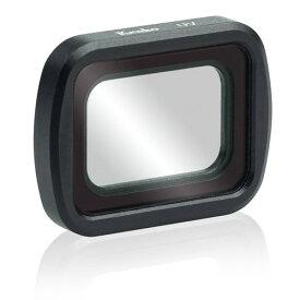 【即配】アドバンストフィルター UVプロテクター DJI Osmo Pocket用 ケンコートキナー KENKO TOKINA 【ネコポス便送料無料】
