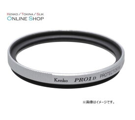 【即配】58mm PRO1D plus プロテクター(W) SV シルバー ケンコートキナー KENKO TOKINA【ネコポス便送料無料】【アウトレット】