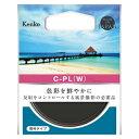 【即配】 C-PL(W) 49mm ケンコートキナー KENKO TOKINA 【ネコポス便送料無料】
