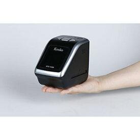 【即配】 フィルムスキャナー KFS-1490 自動キズ補正機能付で簡単キレイ ケンコートキナー KENKO TOKINA【送料無料】【あす楽対応】