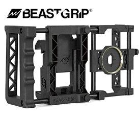 【即配】(KT) BEASTGRIP ビーストグリップ Beastgrip Pro ビーストグリップ プロ + アップグレードキット11【2点セット】スマートフォン用レンズアダプター&カメラリグシステム【送料無料】【あす楽対応】