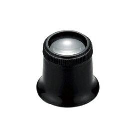 【即配】6倍時計見拡大鏡 KTL-110G ケンコートキナー KENKO TOKINA【あす楽対応】