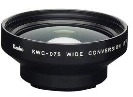 【即配】(KT) ワイドコンバージョンレンズ KWC-075 ケンコートキナー KENKO TOKINA【送料無料】【あす楽対応】