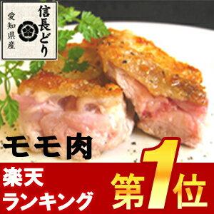 【信長どり】【 もも肉 2kg 】 鶏もも肉 鶏モモ肉(2kg)【鶏肉 業務用】【業務用 鶏肉】朝引き鶏【鶏たたき】鶏 たたき 刺身 ユッケ
