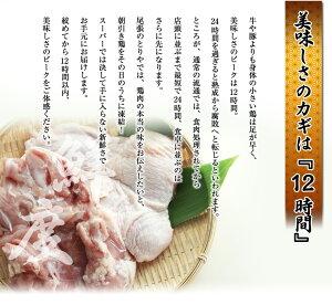 信長どりむね肉ムネ肉2kg朝引朝挽朝びき鶏肉鳥肉とり肉トリ肉鶏むね肉鶏ムネ肉