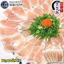 朝引き 鶏肉 ささみ肉 愛知県産 信長どり スジなし ささみ 1kg 業務用 鳥肉 とり肉 チキン 新鮮 ささ身 筋とり 朝挽き…