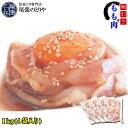 朝引き 鶏肉 もも肉 愛知県産 信長どり モモ肉 1kg 業務用 新鮮 鳥肉 とり肉 チキン 冷凍 朝挽き 朝びき 鶏もも肉 銘…