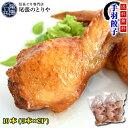 【送料無料】手羽先餃子 手羽餃子 10本セット (5本入り×2袋) ギフト パーティー 鶏肉 鳥肉 とり肉 チキン ぎょうざ 冷凍 おやつ おかず おつまみ