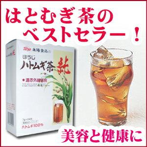 ハトムギ茶 純(24袋)