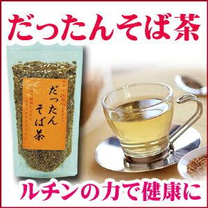 だったんそば茶(150g)