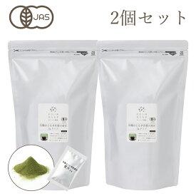 「有機はとむぎ若葉の青汁(2g×48包)」2個セット