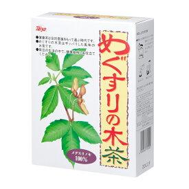 めぐすりの木茶(24袋)