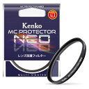 【即配】 40.5mm MC プロテクター NEO コーティングを改良したマルチコートフィルター ケンコートキナー KENKO TOKINA…