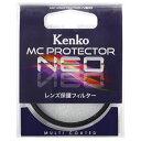 【即配】 49mm MC プロテクター NEO コーティングを改良したマルチコートフィルター ケンコートキナー KENKO TOKINA【…