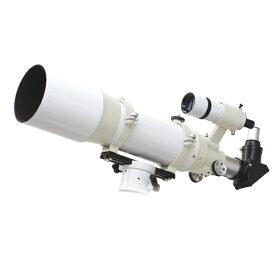 【即配】 (KT) 望遠鏡 NEW Sky Explorer ニュースカイエクスプローラー SE120 鏡筒のみ【単体販売】 ケンコートキナー KENKO TOKINA【送料無料】【あす楽対応】【天体観測】