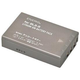 【即配】ENERG エネルグ デジカメ用バッテリー O-#1082 オリンパスBLS-5対応 ケンコートキナー KENKO TOKINA【アウトレット】【送料無料】【あす楽対応】