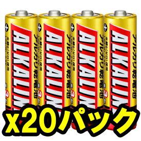【即配】【★お得な20パックセット!】 MITSUBISHI 三菱 アルカリ電池 単3形 4本パック LR6R/4S【あす楽対応】【おもちゃ用や防災・備蓄にも】