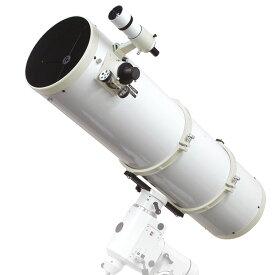 【即配】天体望遠鏡 ニュースカイエクスプローラー SE250N CR (鏡筒のみ)NEW Sky Explorer ケンコートキナー KENKO TOKINA【送料無料】【天体観測】【あす楽対応】