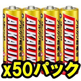 【即配】【★お得な50パックセット!】 MITSUBISHI 三菱 アルカリ電池 単3形 4本パック LR6R/4S【送料無料】【あす楽対応】【おもちゃ用や防災・備蓄にも】