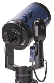 (受注生産) Meade (ミード) 天体望遠鏡 LX90シリーズ LX90 ACF12インチ 大口径入門機の決定版【送料無料】【天体観測】