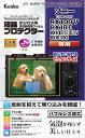【即配】 ケンコートキナー KENKO TOKINAデジカメ用 液晶プロテクター ソニー RX100V / RX1RII / RX100 II, III, IV /…